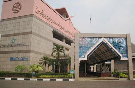 Bayt Al-Quran & Museum Istiqlal - sportourism.id