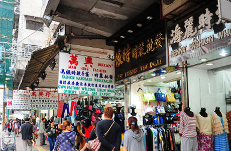Cheung Sha Wan Fashion Street - www.discoverhongkong.com