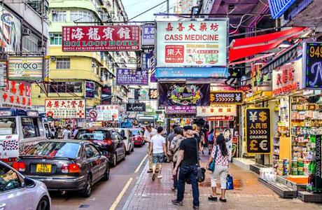 Hong Kong City - www.free-city-guides.com