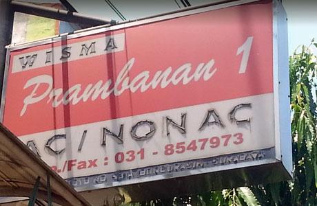Wisma Prambanan dekat Stasiun Bungurasih (sumber: Google Map)
