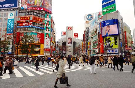 Liburan ke Jepang - www.worldofwanderlust.com