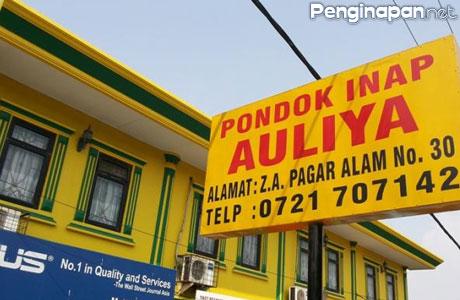 Pondok Inap Auliya - www.tribunnews.com